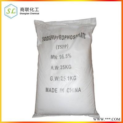 焦磷酸钠 金属表面处理 电镀 江苏常州 含量96.5% 浙江 上海 安徽