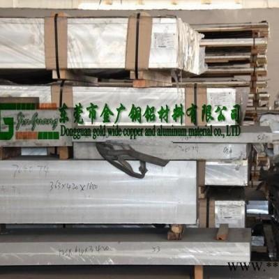 6061铝合金板 可电镀性6061铝板