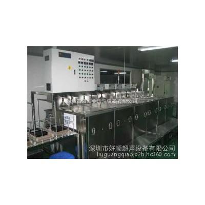 好顺超声HSA-80188TSDF **用超声波震板投入式超声波电镀震板