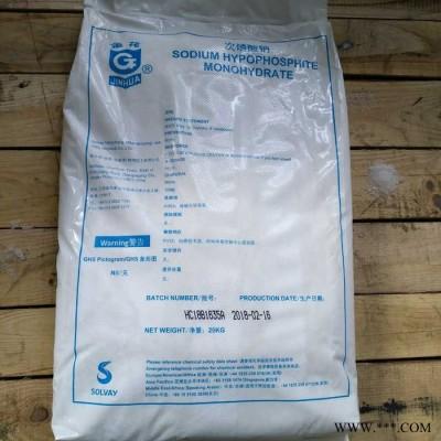 次磷酸钠 工业级 金花 罗地亚 次亚磷酸钠 SHP电镀 产地货源 江苏