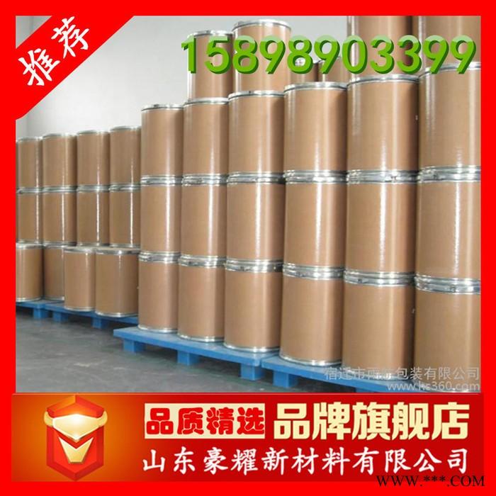 供应 氯化锌 工业级 电池级 电镀级 高含量 量大优惠