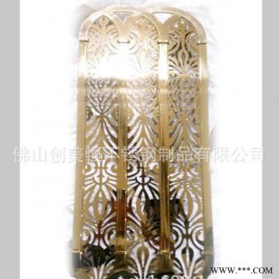 厂家生产雕花不锈钢屏风 电镀彩色不锈钢屏风按图定制