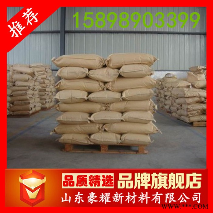 供应 磷铜球 金川 电镀级 25KG起订 量大优惠