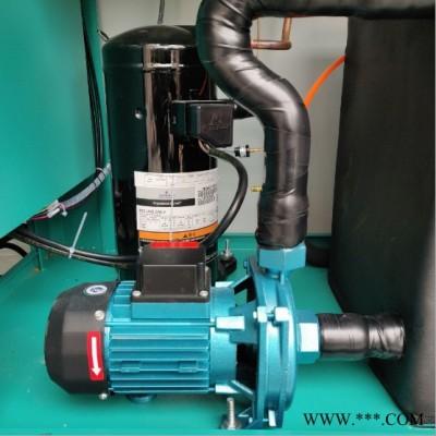 **工业制冷机械注塑风冷式冷水机组电镀激光冰水机一件代发