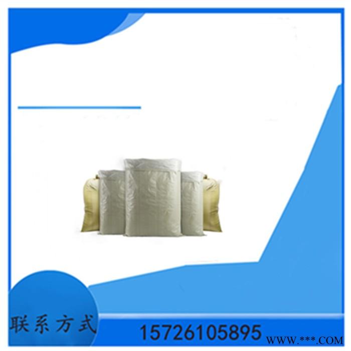 供应 1314-13-2  氧化锌 锌氧粉 电镀 纳米级