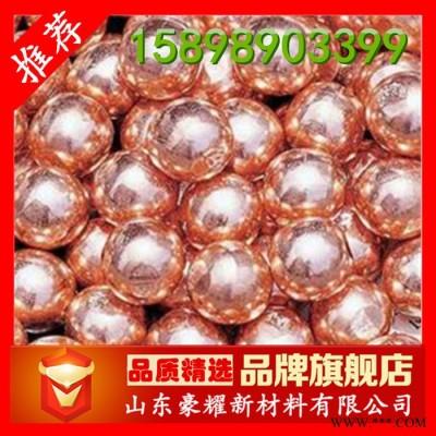 供应  磷铜球 金川 电镀级 磷铜角 25KG起订 量大从优