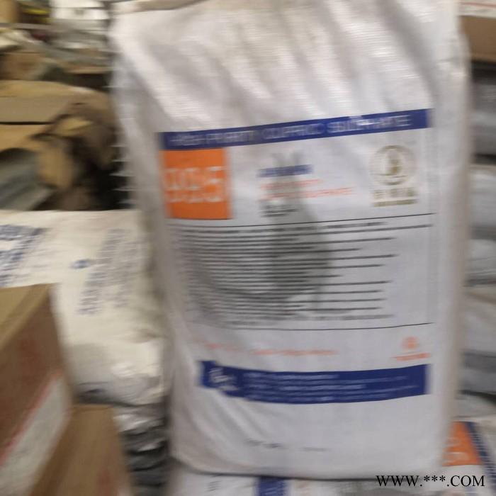云锐批发零售电镀级硫酸铜  高纯度99.5%无水硫酸铜