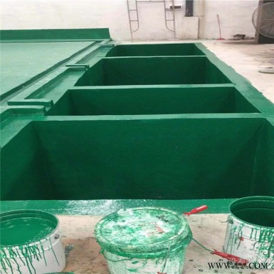 污水池防腐 废水池防腐电镀池防腐玻璃钢防腐系列 耐化学溶剂防腐蚀