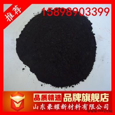 供应 氧化铜 电镀级氧化铜 纳米氧化铜 25公斤起订 量大优惠