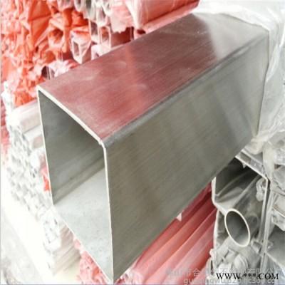 香槟金不锈钢管厂家 电镀黑钛金不锈钢方管价格
