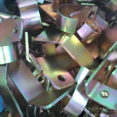 杭州东方无氢碱性镀锌及锌镍合金电镀添加剂 锌镍合金