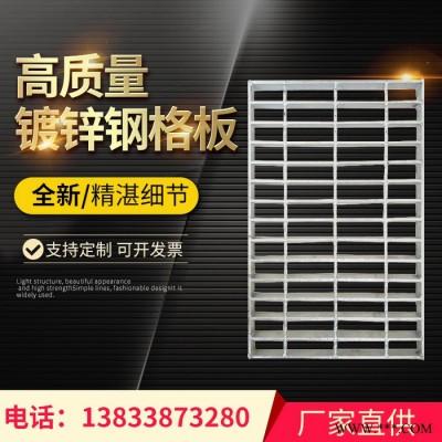 **热镀锌格栅板 电镀钢格栅不锈钢钢格板重型镀锌格栅板定制