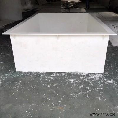 塑料水箱 耐酸碱塑料水槽 PE水箱水槽 PP水箱水槽 生产厂家 定制加工 塑料焊接水箱水槽 电镀槽 酸洗槽 电解槽