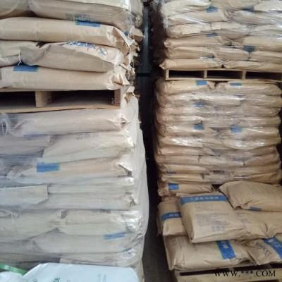 焦磷酸钾山东厂家 CAS7320-34 焦磷酸四钾 湖北兴发焦磷酸钾98% 电镀用焦磷酸钾 TKPP