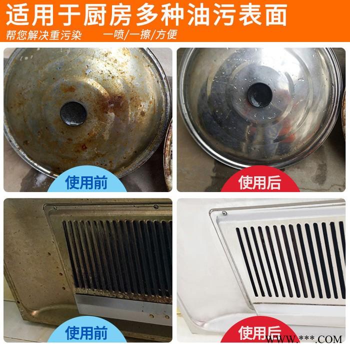 皓泉HQ-122 铝制品超声波清洗剂铝合金铝材铝管重油污清洁剂电镀金属脱脂剂