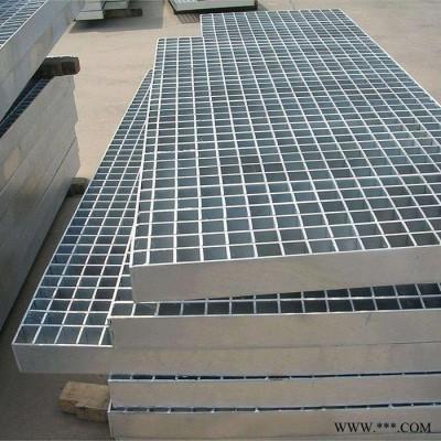 阳烁 楼梯踏步板  电厂平台钢格板  热镀锌格栅板  格栅板 电镀锌钢格栅板   阳台栏杆
