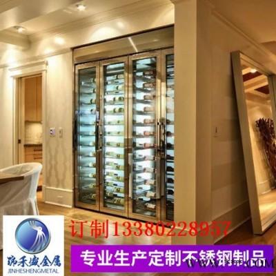 别墅电镀现代欧式玫瑰金不锈钢红酒架安装不锈钢恒温恒湿酒柜定制