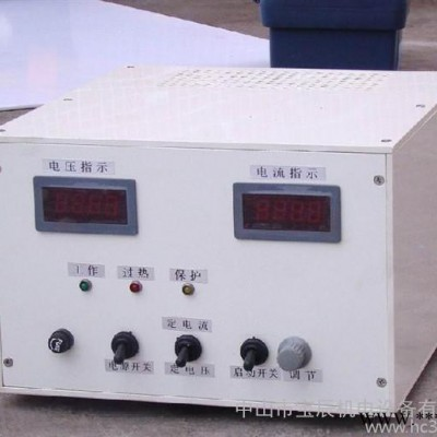 电镀电源/电解电源/氧化电源/电镀整流机/电镀整流器/电镀