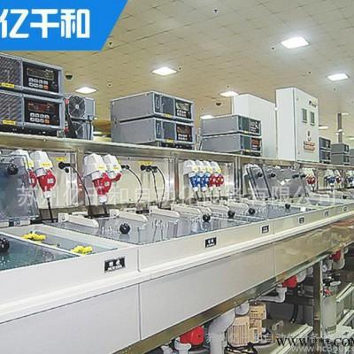 亿千和支架电镀生产线 SMD电镀设备 SMD电镀线