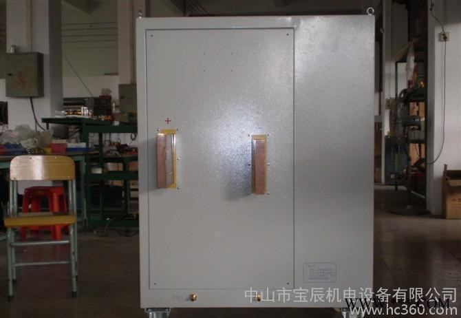 7000A电镀电源/电镀整流机/电镀整流器生产??