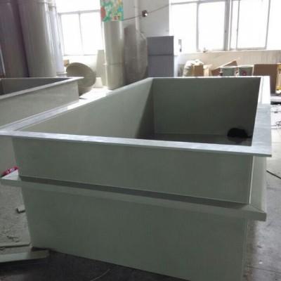 PP槽子 电镀槽 水洗槽 环保电镀槽子 电镀生产线 PP电镀槽订做