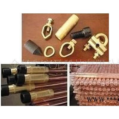 线夹驱动头,防雷器材避雷器材接地棒电镀铜铜包钢全铜线夹驱动头 t