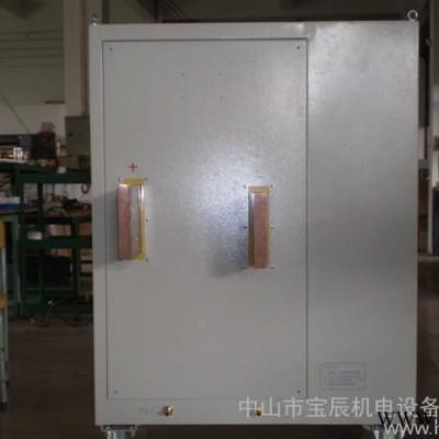 30000A电镀电源/电镀整流机/电镀整流器生产