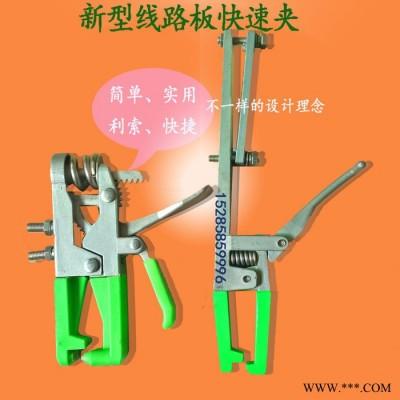 电镀线用316电镀夹,PCB夹具,电镀快速夹具,电镀夹子,九目夹