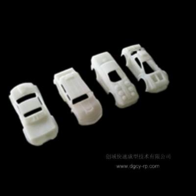苏隆工业级 真空电镀、塑胶真空电镀、塑胶真空电镀厂家
