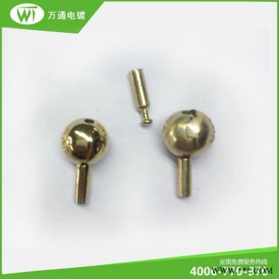 电镀厂家【电镀加工、饰品电镀加工】承接各种电镀加工 电镀表面处理加工 万通123