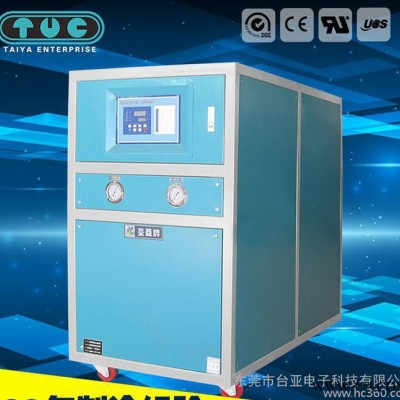 【电镀专用冷水机】 冷水机 电镀专用 电镀冷水机案例 直销