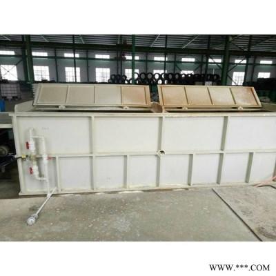 【福强】环保电镀 垂直连续电镀线 电镀设备配件
