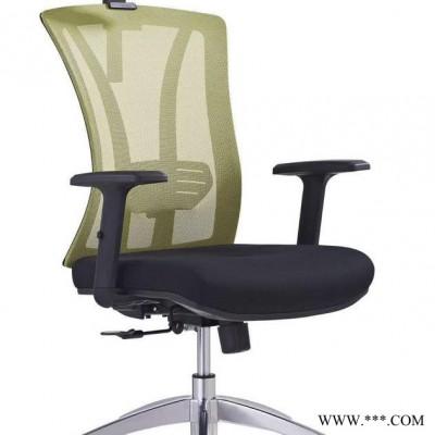 网布大班椅铝合金电镀脚架可升降带扶手经理椅中班椅