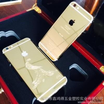 电镀加工 iphone电镀黄金版 铝合金电镀 深圳专业电镀厂