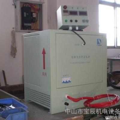 电镀火牛/氧化火牛/电镀高频开关电源/电镀整流机/电镀整流器