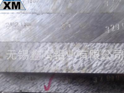 现货供应 铝板材东轻2A12钢号铝合金棒2A12铝合金板 耐磨铝合金板