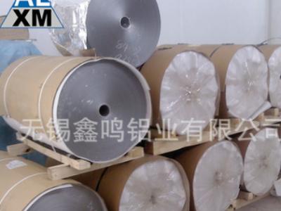 铝箔材 精密铝带 防锈 耐腐铝箔 压花铝箔规格多样可定制