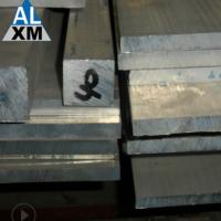 工业中厚合金铝板 6061双面覆膜精板覆膜精板 大批现货