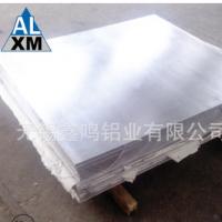 491雕刻铝板2A12板材切割 耐磨铝合金板 工业铝材定制切割