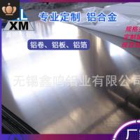 铝板材 5052合金铝板 可切割5052中厚合板 氧化好