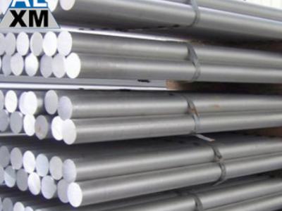 供应铝棒材圆铝棒 方铝棒 高光洁度高氧化 库存现货 加工定做