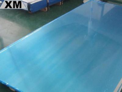 现货5052氧化铝板态铝板,拉伸板纯度高1060铝板 定尺开平