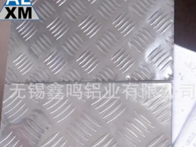 铝板材5052花纹板 指针型花纹铝板 花纹铝板 定制加工