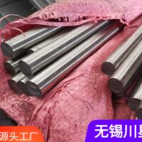 304不锈钢圆钢金属实心316/310s圆棒 厂家直销 量大优惠