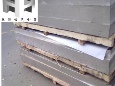 现货供应6061T651铝板 6061T651 6061T651铝板 6061T651铝合金