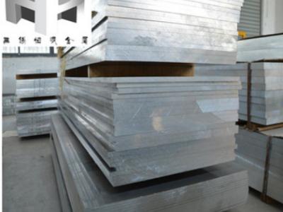 现货供应7075铝卷 7075铝管 7075硬铝片 7075割薄圆片