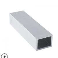铝方管 方铝管 6063铝合金方管 6061铝方通 超大规格铝方管型材