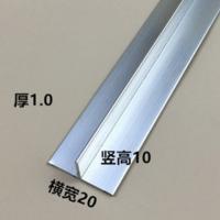 铝材T型铝合金型材吊顶龙骨压条丁字形铝条10*15*20*25*30*40*50