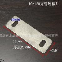 40*120方通焊接片 2厘厚10厘脚杯架 方通片 脚杯支撑架长条板