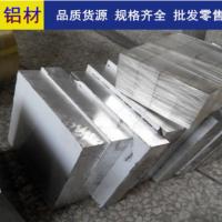 主营2A12T4进口铝薄板 2A12-T4硬铝合金 超宽超厚铝板